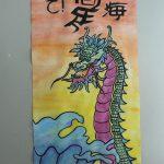 Schilderij Draak op doek